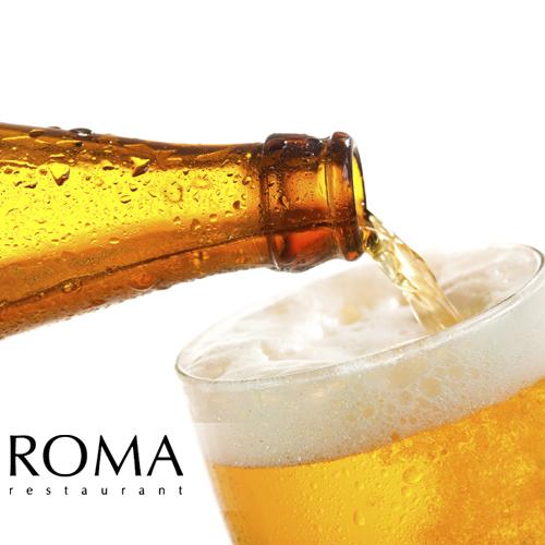 Algunas curiosidades de la cerveza